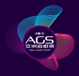 AGS 2013