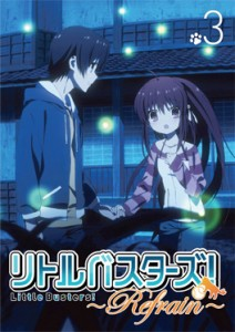 little_busters_event_1