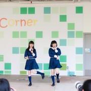 BU_Stage_004