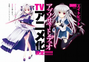 absoluteduo_anime_cover