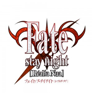fate_stay_night_realta_nua_cover