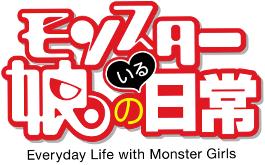 monster_girl_logo