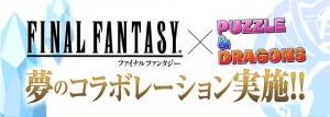pad_corabo_final_fantasy_cover