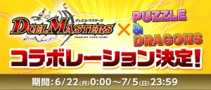 pad_korabo_duel_masters_cover