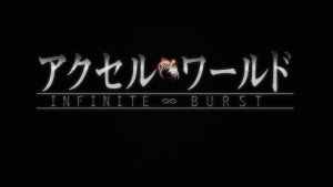 accel world-infinite burst_cover