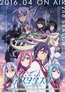 the_asterisk_war_season2_poster