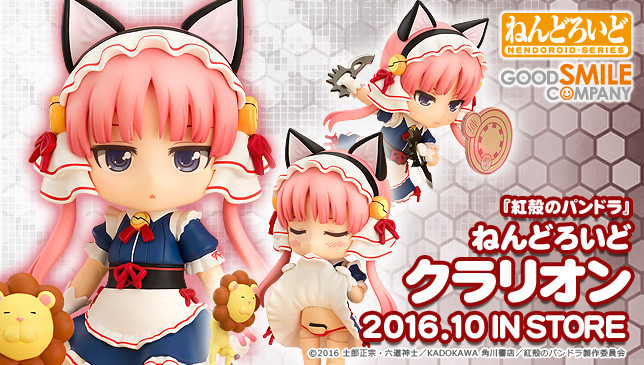 clarion_nendroid_cover