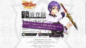 warubure_campaign_cancel